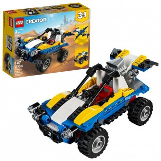 Black Friday - LEGO Creator Dune Buggy 31087